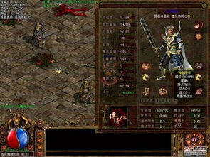 传奇世界私服游戏中是一个针对天人玩家的任务